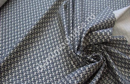 Ткань плательно-костюмная арт.93-467 пр-во Италия,шир.150 см