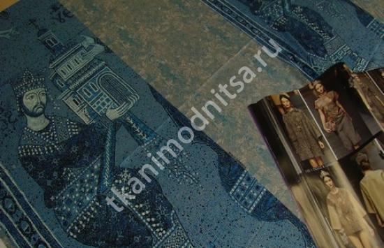 арт.88-676 пр-во Италия,шир.140 см