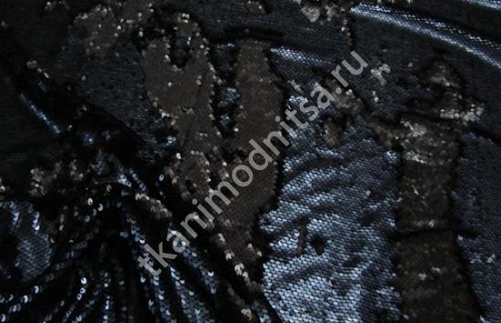 трикотаж с пайетками арт.87-717 пр-во Италия,шир.150 см