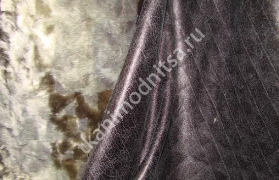 искусственный мех арт.86-155,шир.150 см пр-во Франция