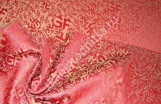 Ткань плащевая арт.81-729 ,шир.150 см, пр-во Италия