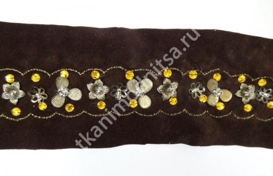 арт.9-32 пр-во Италия,шир.8,5 см